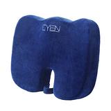 CYLEN Memory Foam Ventilated Orthopedic Cushion