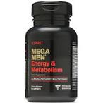 男性综合维生素-能量与代谢