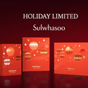 JCK Trend: 20% OFF on Sulwhasoo Holiday Limited Edition Sets