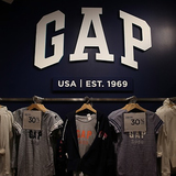GAP: Up to 45% OFF Everything + Extra 10% OFF