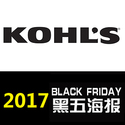 Kohl's Black Friday Ads 2017
