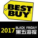 Best Buy 2017年黑五海报
