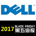 Dell Black Friday Ad 2017