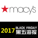 Macys Black Friday Ad 2017