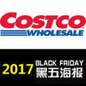 Costco Black Friday Ad 2017