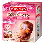 KAO花王 蒸汽保湿眼罩