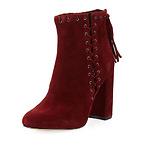 Sylvia 包缝麂皮靴