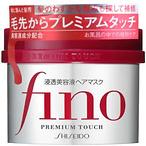 FINO 高效渗透护发膜