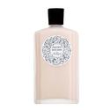 Shiseido Deluxe Eau De Carmin 150ml