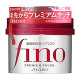 Shiseido Fino Hair Mask