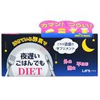 日本新谷酵素-夜宵也不怕