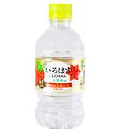 草莓饮料水
