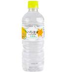 米柑橘饮料水
