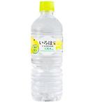 日本梨饮料水