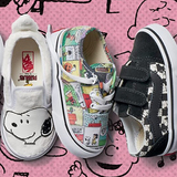 Nordstrom: Select Vans X Peanuts Kids Sneakers up to 40% OFF