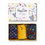 I Love You Dad Socks Gift Box