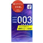 冈本003系列安全避孕套