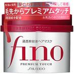 FINO Hair Mask