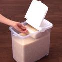 JapanBargain Japanese Plastic Kome Bitsu Raw Rice Storage Container, 10 kgs