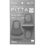 Pitta Mask - 3 Sheets