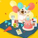 Yamibuy 五周年年庆: 精选商品可享额外8.5折优惠