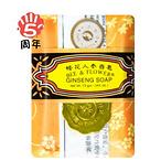 上海蜂花人参香皂
