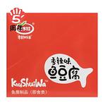 口水娃鱼豆腐 香辣味