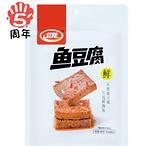 卫龙 鱼豆腐 180g