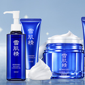 Yamibuy: 15% OFF Kose SEKKISEI Skincare Products