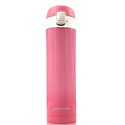 Insulated Stainless Steel Vacuum Flask Travel Mug, Leak Proof Beverage 16 Oz Water Bottle, Pink