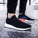 adidas Originals NMD CS2 Primeknit Shoes