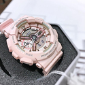 Jomashop: Up to 40% OFF Select Casio G-Shock Watches + Extra $5 OFF