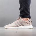 adidas Originals NMD R2 Sneakers In Beige
