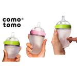 Walgreens: Comotomo 奶嘴、奶瓶可享 20% OFF