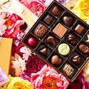 Godiva: 20% OFF Select Gift Box Sets