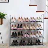 SONGMICS 超实用四层鞋架
