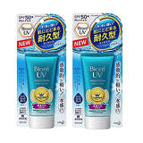 Biore Sarasara UV Aqua Rich Watery Essence Sunscreen 2pk