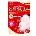 KRACIE HADABISEI Advanced Penetrating 3D Face Mask