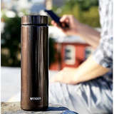 Tiger Insulated Travel Mug, 16-Ounce, Brown