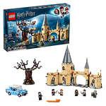 LEGO 樂高哈利波特係列 霍格沃茨城門與打人柳 75953