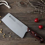 Chinese Kitchen Knife Meat Cleaver Vegetable Knife 6.7-inch Stainless Steel