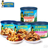 7.25-oz Planters Pecans (Roasted and Salted)