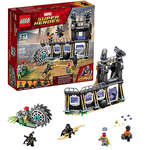 LEGO 乐高Marvel Super Heroes超级英雄系列 76103乌鸦座长刃的利刃攻袭