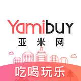 Yamibuy 黑五预热:精选商品满$50减$5