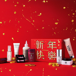 lookfantastic US: Chinese New Year Limited Edition Beauty Box