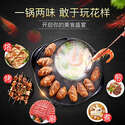 LIVEN Electric Shabu Shabu Hot Pot with BBQ Multifunctional Electric Skillet SK-J3201A