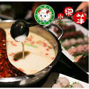 $20 Worth of Hot-Pot Cuisine at Little Sheep Mongolian Hot Pot