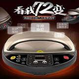 Liven Electric Baking Pan Skillet Griddle LR-D7350
