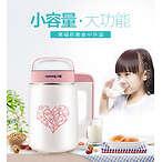 九阳迷你免滤豆浆机DJ06M-DS920SG