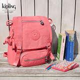 Amazon: Select Kipling Bags on Sale
